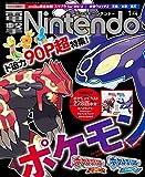電撃Nintendo (ニンテンドー) 2015年 01月号
