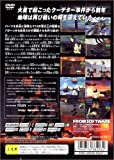 Armored Core 2: Another Age [Japan Import]