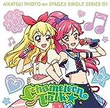 スマホアプリ「アイカツ!フォトonステージ」シングルシリーズ01「カメレオントーク★」