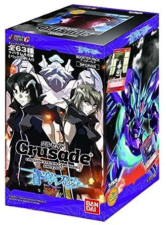 【クルセイド】蒼穹のファフナー EXODUS (SFCR3B)(BOX)