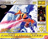 MS IN ACTION !! 「 MA-04X ザクレロ & MS-14B 高機動型ゲルググ (ジョニー・ライデン少佐専用機) 」