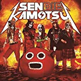 SENDIE KAMOTSU (MINI AL+DVD)