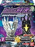 PHVSウルトラマン対決セット ウルトラマンサーガ降臨編 1BOX (食玩)