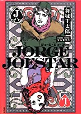 JORGE JOESTAR