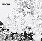 Night Blooms by Opium Cartel (2009-07-07)