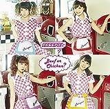 Beef or Chicken?(ローコストキャリア盤バニラ) - PASSPO☆