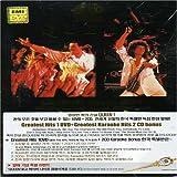 echange, troc Greatest Hits / Greatest Karaoke Hits [Import anglais]
