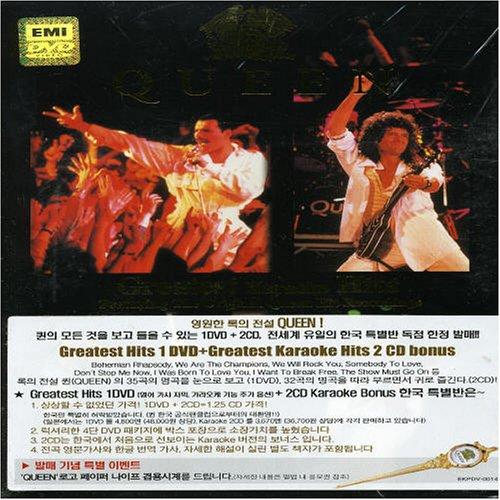 Queen - Queen Greatest Karaoke Hits (Featuring The Original Queen Hit Recording) Disc 1 - Zortam Music