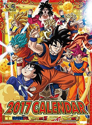 ドラゴンボール超 2017年度カレンダー 17CL-0010
