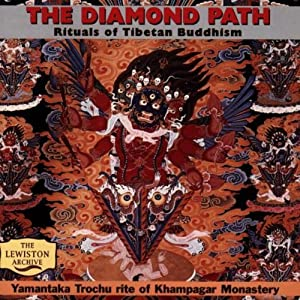The Diamond Path