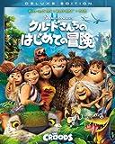 クルードさんちのはじめての冒険 3枚組3D・2Dブルーレイ&DVD (初回生産限定) [Blu-ray]