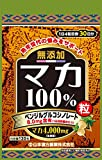 山本漢方製薬 マカ粒100% 120粒 -