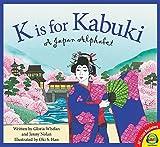 K Is for Kabuki: A Japan Alphabet (Av2 Fiction Readalong 2017)
