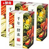 千年酵素 3箱セット[サプリメント][栄養機能食品]