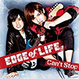 Can't Stop (CD+DVD)