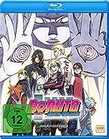 Naruto Shippuden - Movie 08