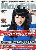 Mac Fan (マックファン) 2015年 01月号 [雑誌]