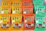 【五十嵐製麺】喜多方自家製乾燥ラーメン12食入(醤油6、味噌3、しお3)