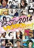 BEST OF 2014 VIDEOSTAR 150HITS (3DVD)