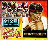 ストリートファイターII トレーディングフィギュア 負け顔コレクション Vol.1 STREET FIGHTER II 2 [並行輸入品]