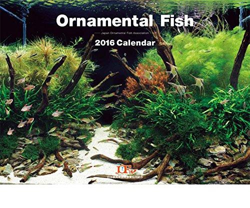 ORNAMENTAL FISH 観賞魚カレンダー 2016年