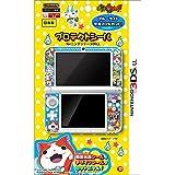 妖怪ウォッチ NINTENDO 3DS LL専用 プロテクトシール イエロー台紙