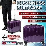 スーツケース 機内持ち込み可 パープル