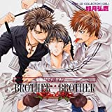 RUBY CD COLLECTION 兄弟限定!2 BROTHER×BROTHER