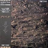 アリスⅥ  [1978 Original Analog LP]