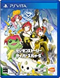 Digimon Story Cyber Sleuth (Japan import)