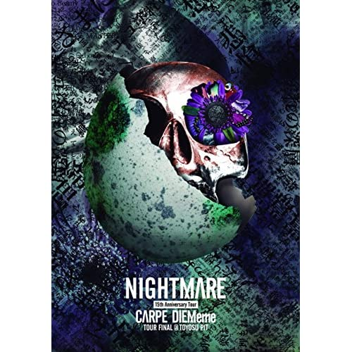 NIGHTMARE 15th Anniversary Tour CARPE DIEMeme TOUR FINAL @ 豊洲PIT [DVD]をAmazonでチェック!