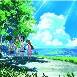 TVアニメ のんのんびより オリジナルサウンドトラック