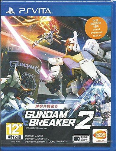 Gundam Breaker 2 (Chinese Sub) PSVITA Game (Gundam Breaker 2 compare prices)