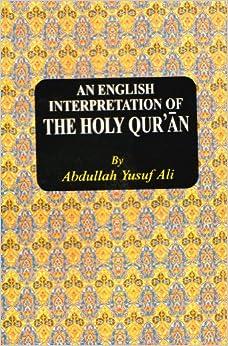 An English Interpretation of the Holy Qur'an price comparison at Flipkart, Amazon, Crossword, Uread, Bookadda, Landmark, Homeshop18