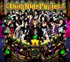 Thrill Ride PiratesCD+DVD+PHOTOBOOK()