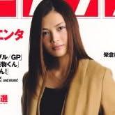 オトナファミ 2012年1月号[雑誌]