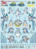 GSRキャラクターカスタマイズシリーズ デカール020/侵略!イカ娘 1/24scale用