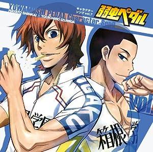 『弱虫ペダル』キャラクターソングCD Vol.7