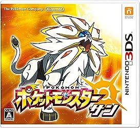 ポケットモンスター サン 【限定特典】オリジナルPC壁紙 配信 - 3DS