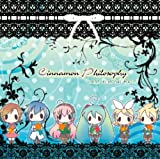 OSTER project feat.初音ミク/Cinnamon Philosophy