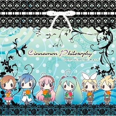 Cinnamon Philosophy をAmazonでチェック!