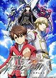 バディ・コンプレックス 3 (限定版) [Blu-ray]