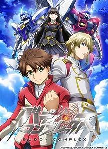 バディ・コンプレックス 1 [Blu-ray]
