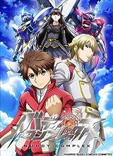 アニメ「バディ・コンプレックス」BD全6巻の予約受付中