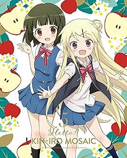 ハロー!!きんいろモザイク Vol.5 [Blu-ray]