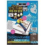 コクヨ CD/DVDジャケット用紙 100枚 KPC-CW115