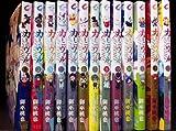 カーニヴァル コミック 1-13巻セット (IDコミックス ZERO-SUMコミックス)
