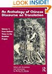 An Anthology of Chinese Discourse on...