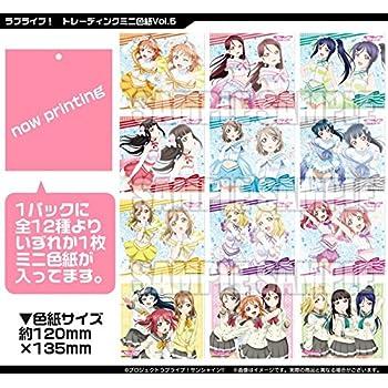ラブライブ! トレーディング ミニ色紙Vol.5 BOX商品 1BOX = 12個入り、全12種類