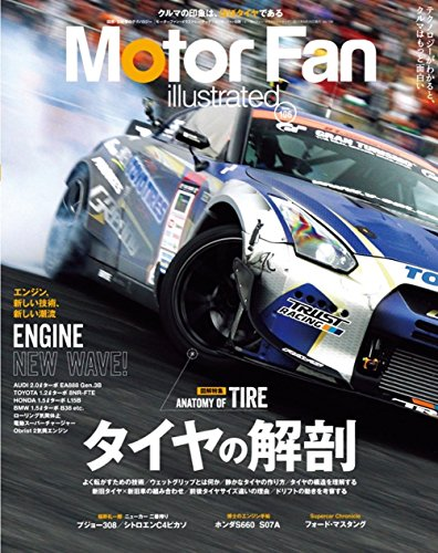 Anatomy of the motor Fan illustrated Vol.106 tires (Motors TV special)